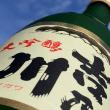 吉乃川「大吟醸」