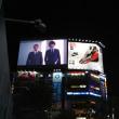 【渋谷、ナウ❗でも、】