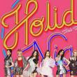 少女時代「Holiday Night」米国ビルボード・ワールドアルバムチャート1位に輝く!iTunes総合アルバムチャート世界19地域1位、AppleMusicKPOPアルバムチャート世界30地域1位
