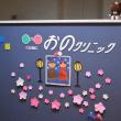 ひな祭り(2018年3月)