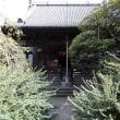 鎌倉の萩寺「宝戒寺」