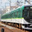 大和田駅と宇治線の撮影(その2)