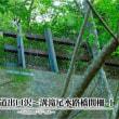 勝手に推薦 福知山線旧線の古軌条柵の紹介