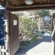 大佛茶廊(大佛次郎別邸)のお正月@鎌倉市雪ノ下1-11-22