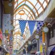 2018.07.07: 中野区 中野駅北口: サンモールの夏模様