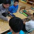 11月16日川口市立幸町小学校の倶楽部活動の風景。
