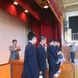 4月表彰集会の風景