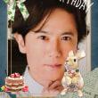 吾郎さんの誕生日