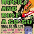 ROCK AND ROLL A GO-GO party.1