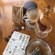 家でたのしむ手焙煎コーヒーの生豆&本の販売のご説明
