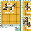 囲碁死活816官子譜