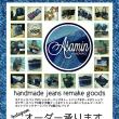 【38】AsaminHANDMADE/enna.accessory