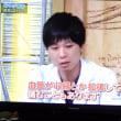 総合診療医 ドクターG 心臓の関連痛 2017.06.08 「305」