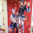 『夢王国と眠れる100人の王子様』×アニメプラザ池袋店コラボカフェ
