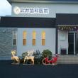 今年の武井歯科医院のクリスマスイルミネーション