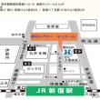 東京新宿 新宿シアターモリエール 演劇「結婚の条件」