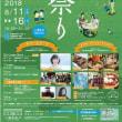 15日、16日は今年から始まった「小樽芸術村夏祭り」に参加してきました!!