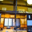 奈良井宿 楽々亭