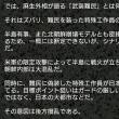 【新報道2001 9/24】女子アナ『どうなったら小池新党の議席が伸びるか、みんなで考えてみましょう』(;゚Д゚)何?【よるバズ 9/23】【サンデージャポン 9/24】