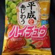 お菓子: 平成をあじわうハイチュウアソート
