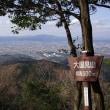 眼下に広がる大和平野、大国見山 498mへ