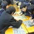 授業で役立つ指導の技術-56-