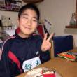 翔仁13歳!