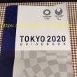 平昌から東京まで オリンピックトークショー