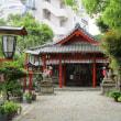 奈良古社寺会探訪「源九郎稲荷神社」(げんくろういなりじんじゃ)とは、奈良県大和郡山市に鎮