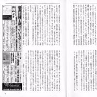 書評誌「本のひろば」8月号