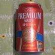 プレミアムモルツ<香る>エール 芳醇 限定醸造