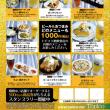 秋田駅ビルアルス・トピコは夏のイベントも色々です♪