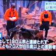 11/16 山火事の話