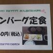 夏井川流灯花火大会