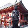 梅林秀行 『京都の凸凹を歩く 高低差に隠された古都の秘密』『京都の凸凹を歩く2 名所と聖地に秘められた高低差の謎』