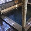 乳頭温泉「妙乃湯」混浴露天風呂へ
