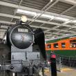 京都鉄道博物館〜1