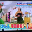 読売テレビ(10ch)の朝の情報番組、すまたんに出演しました!