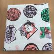 瓦煎餅…2019