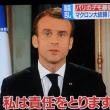 安倍晋三はマクロン仏大統領にはなりえない