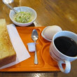Gifu / Coffee Shop