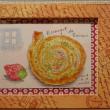 4月に描いたおいしいパン。ブーランジュリー・コメットのエスカルゴ
