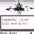 ドラゴンスレイヤー外伝 眠りの王冠