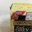 THE Earl GREY Tea and Apple Tea of  TWININGS