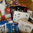クリスマスパッケージ from 鎌倉のマダム