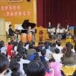 フジガク・ジャズバンドが鳥沢小学校にやってきた。