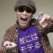 Tシャツマイナーリーグ北海道江別大会!