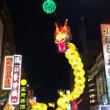 ★11月!ウサフェス参戦&横浜観光♪★