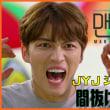 [韓国ドラマ] 「マンホール(MAN-HOLE)」 JYJ ジェジュン、間抜けな姿連発
