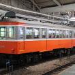 箱根登山鉄道、湯本から